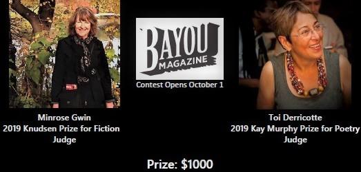 2019 Contest Announcement imagex